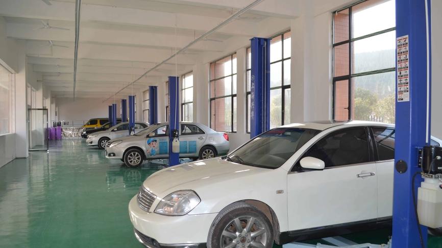 汽车实训室
