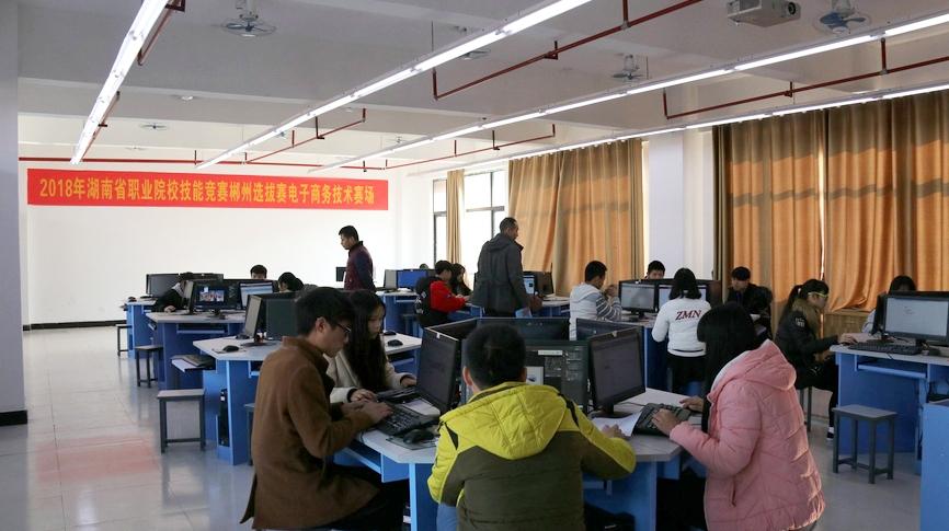 电子商务技能竞赛