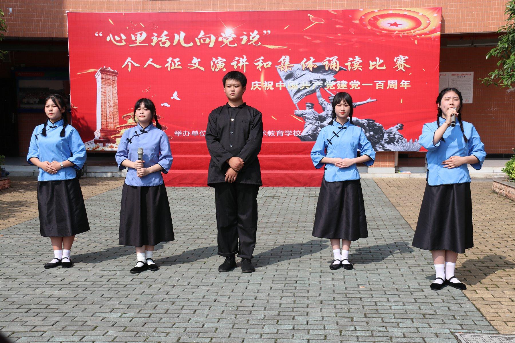 庆祝建党一百周年系列活动