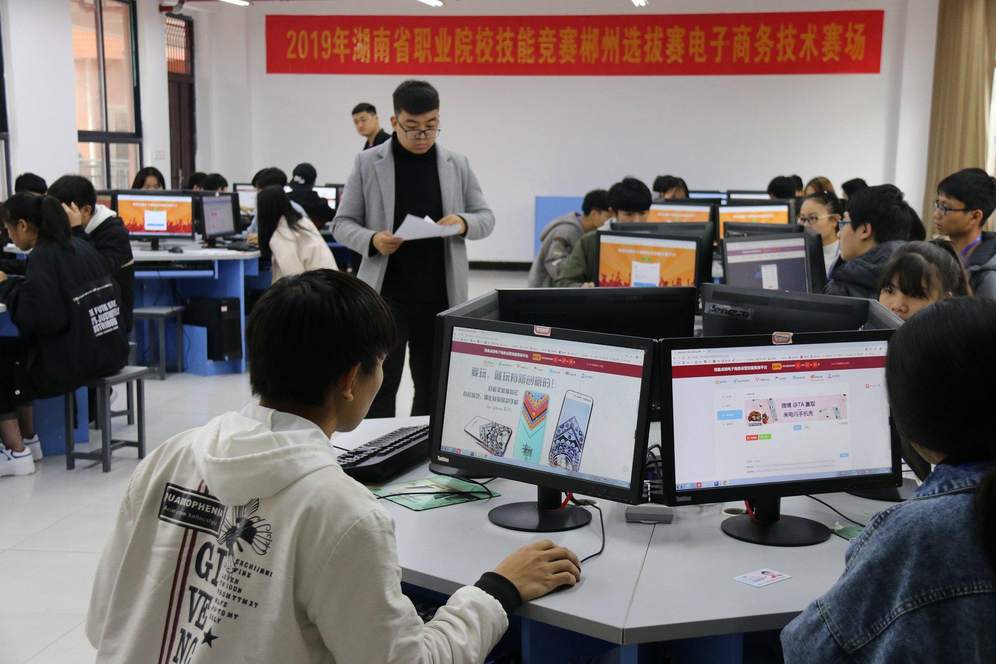 电子商务实训室